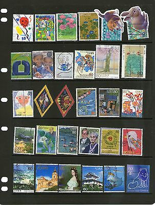 A smashing Collection of used Japanese stamps 03