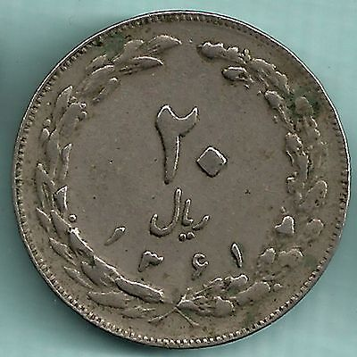 Middle East - Ah 1341- Twenty Riyal - Rarest Coin