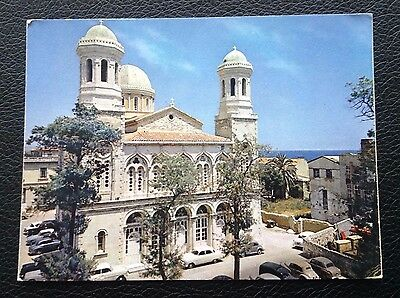 Postcard: (Cyprus24): Limassol: The Cathedral: St Napa Church: Un Posted