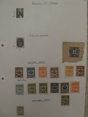 Early Russia collection of 17 P.O's & Army stamps