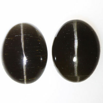 3.260 Ct VERY RARE FINE QUALITY 100% NATURAL SILLIMANITE CAT'S EYE INTENSE PAIR!