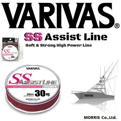 "SUPERIOR ASSIST LINE VARIVAS ""SS ASSIST"" 100-330lb models"
