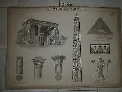 Original vintage school chart of the Egyptian architectural style