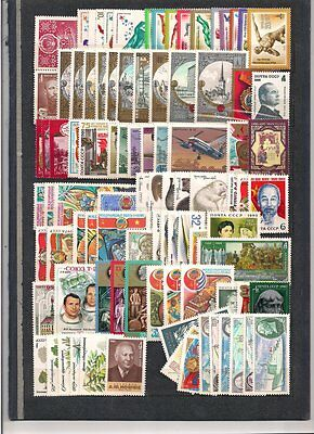 Russian stamps 1980 full year set MNH **