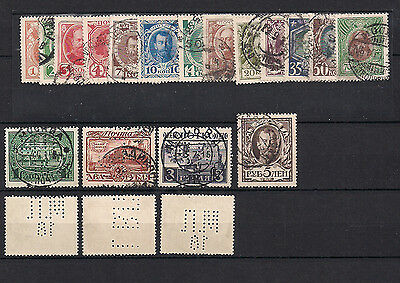 Russian stamps 1915 USED full series