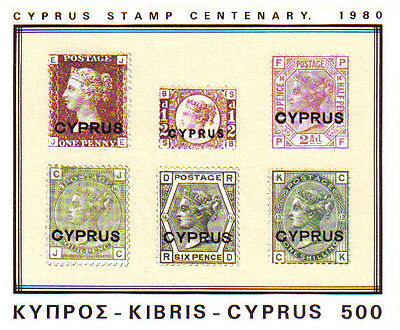 """Cyprus Stamps SG 539 1980 Stamp Centenary Catalogued ERROR """"Missing Dots"""" ("""
