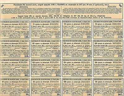1894 Russian 3% GOLD LOAN Certificate SECOND ISSUE 1912-1922