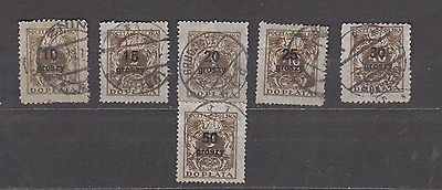 Poland 1934 Postage Dues Surcharges Used Selection