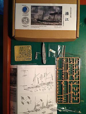 SS-MODEL WM03110 1/700 Resin Kit Imperial Chinese Navy Sloop TS'AO CHIANG