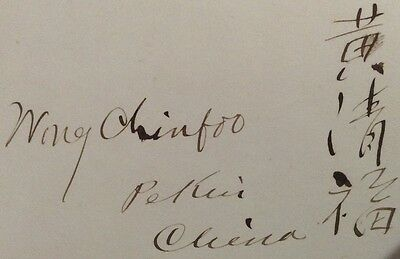 Wong Chin Foo Autograph Circa 1876 Chinese Martin Luther King - Rare + 53 Others
