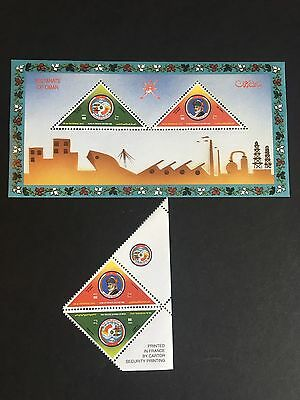 Middle East Muscat Oman mnh stamp and sheet - triangles