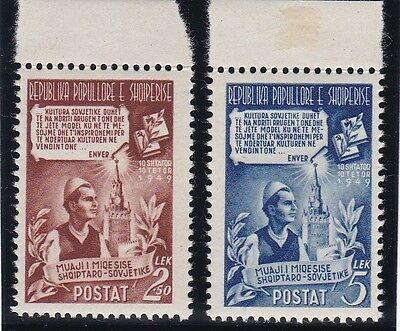 Albania, 1949, MH stamps, see scans.lot 2