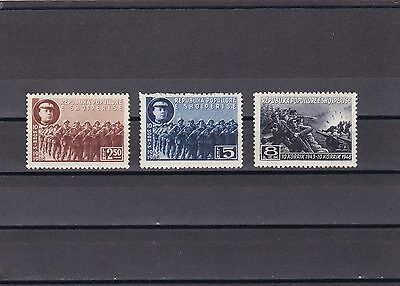 Albania, 1948, MH stamps, see scans.