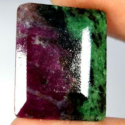 32.40Cts. 100% NATURAL ADORABLE RED GREEN RUBY ZOISITE OCTAGON CUT AAA GEMSTONES