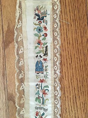 ANTIQUE CHINESE EMBROIDERY 19th C- GOLD THREAD-PANEL SECTION