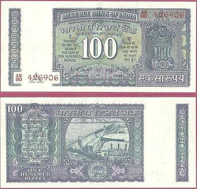 """INDIA """"Rupees 100 Banknote White Strip RARE Currency  Bill UNCIRCULATED""""  #241"""