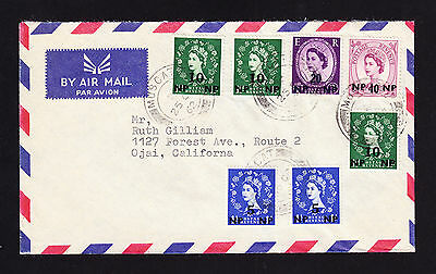 1962 QEII Great Britain overprinted stamps on cover from Muscat Oman to USA Env