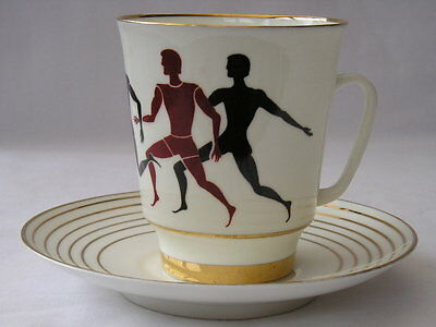 Lomonosov Russia 1980 Moscow Olympics cup and saucer set (2)