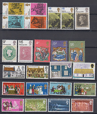 Gb 1970 Commemoratives Complete Mint