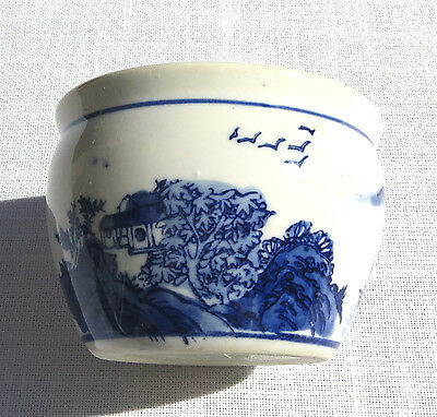 "Vintage Chinese Fishbowl  Planter  Blue & White Porcelain Hand painted 4x3"" high"