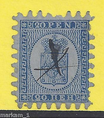 Finland 20 PEN Blue on blue with written cancellation