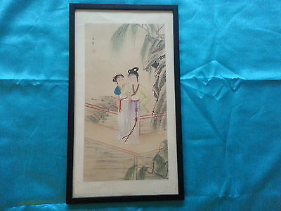 "Vintage Chinese Silk Painting Framed Under Glass 23""x13"""