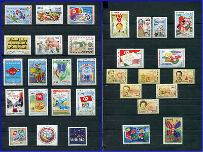 TUNISIA 2009 - 2014 Lot 30 stamps MNH