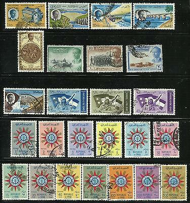 Iraq. Sheet of 25 used stamps (1957-1959)