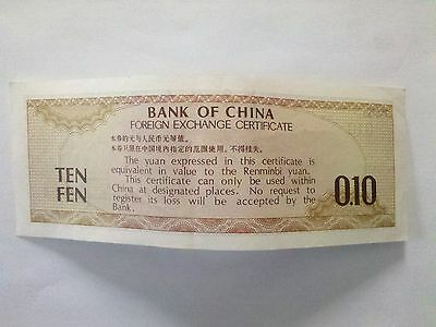 China 1979 10 Fen  FX1  Foreign Exchange Certificate