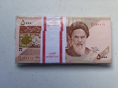 Bundle of 100   x   Iranian 5,000 Rial Banknotes FULL BUNDLE - UNC
