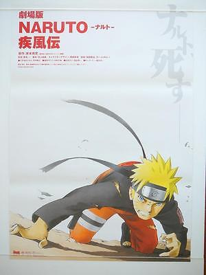 NARUTO Shippuden the Movie - B2 size Japanese Movie Poster