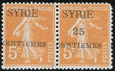 SYRIA 1924 stamps MNH in pair, 1 w.missing value (spectacular variety)