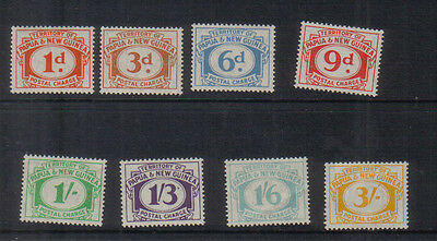 Papua New Guinea 1960 Postage Due set unmounted mint