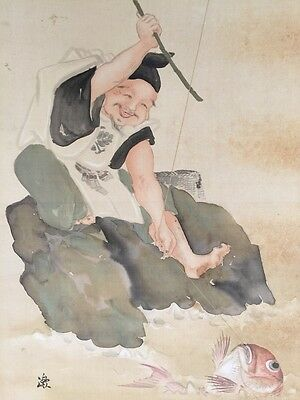 Vintage Japanese Hanging scroll of Fisherman and Bream w/Box #091206