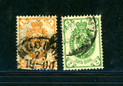 Finland Scott # 46, 47 Used  CV= $21.00  -- great stamps
