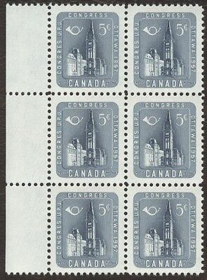 Stamps Canada # 371, 5¢, 1957, plate #, 1 block of 6 MNH stamps.
