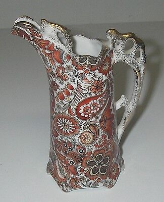 Royal Paisley Porcelain Chintz Creamer Pitcher #1638 Reticulate Footed Gold Trim