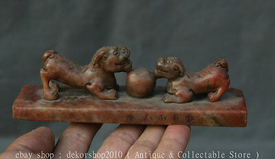 """6"""" Marked Chinese Shoushan Stone Dynasty Lion Dog Beast Ball Statue Paper Weight"""