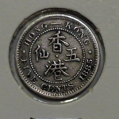 1885 Hong Kong,5 Cents, British Silver Coin, Queen Victoria,*Obverse Bust Error*