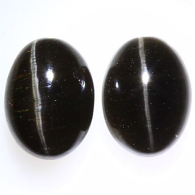 4.530 Ct VERY RARE FINE QUALITY 100% NATURAL SILLIMANITE CAT'S EYE INTENSE PAIR!