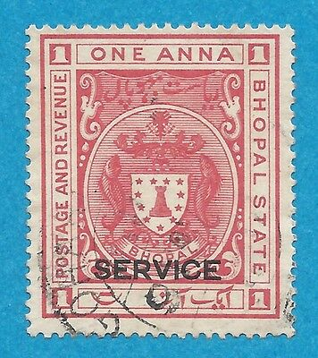 India / Bhopal Feudatory State O10 Used Local Official