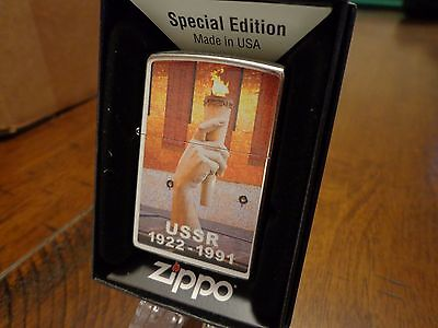 25Th Anniversary Of The Fall Of The Ussr  Zippo Lighter Mint In Box