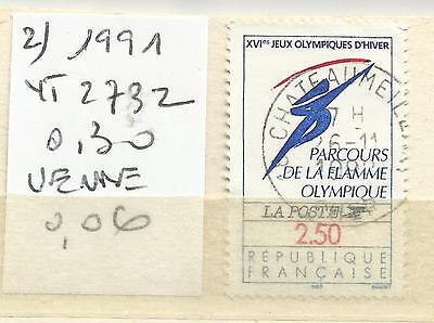 Timbre France Oblitere Annee 1991 N° 2732 (2)