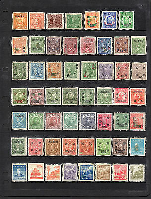 """PRC CHINA CINA """"lot of new and used stamps"""" Tuva Touva"""