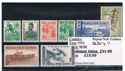 GB Commonwealth Stamps - PNG & Asia area