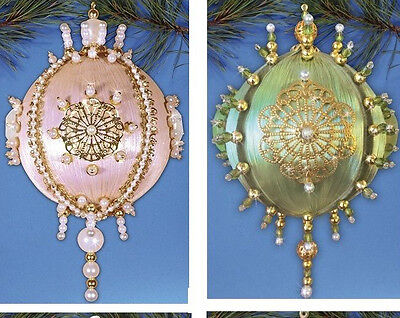 Kit makes 1 Satin Ball ornament with Medallion Choose from 4 designs/colors NEW