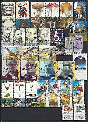 ISRAEL 2002 Complete Year Set With Tabs   49V + 1 S/S MNH