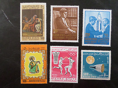 lot timbres neufs 1967 mahra state  south arabia