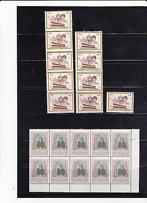 1998 IRAQ Saddam Hussein Block of 10 w/adhesives - MNH~