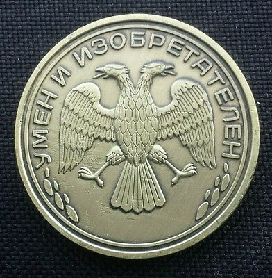 Russia Commemorative Challenge Coins Art Collection Physical Collectible NEW